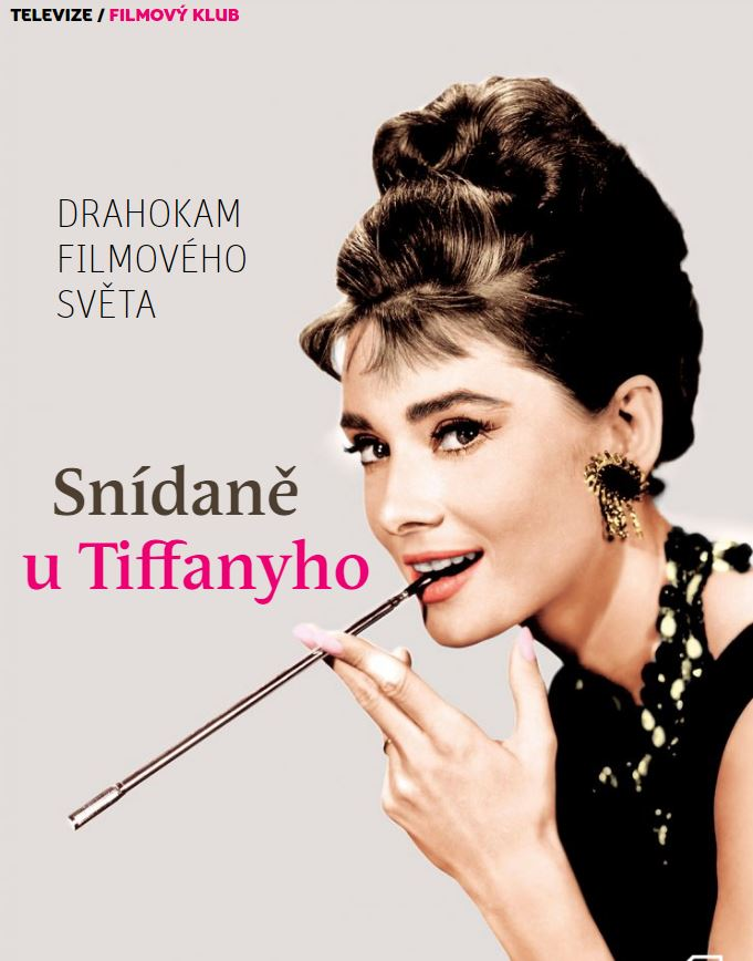 Letní kino Lipnice n. S – Snídaně u Tiffanyho